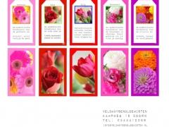 Label Bloemen betekenis 1